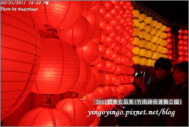 2011苗栗燈會_I6318