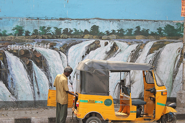 WaterfallRickshaw