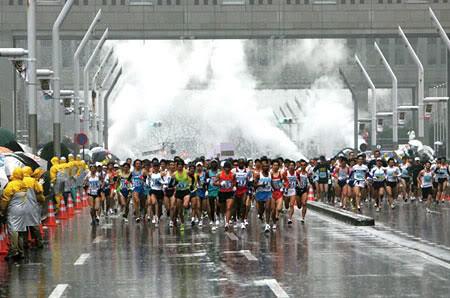 Maraton de Tokio