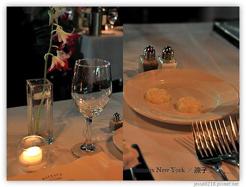 Bateaux New York 紐約浪漫晚餐 04