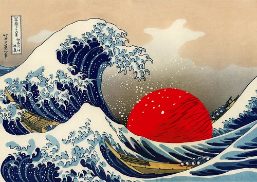 Japan Tribute (Under the Wave) - Gilderic (d'après Hokusai)