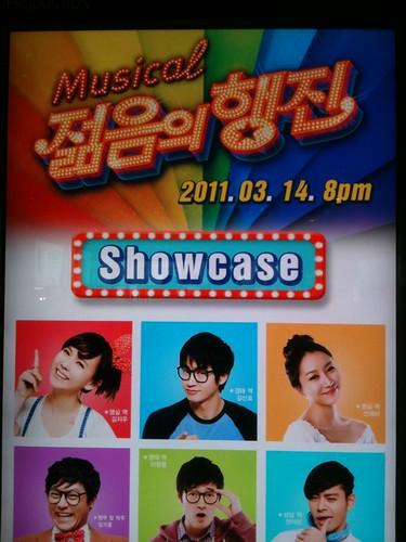 Musical 젊음의행진 Showcase