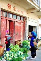 Business (MelindaChan ^..^) Tags: china people woman green lady market chinese vegetable mel business buy melinda yunnan sell sales minority folks yuanyang  saleslady   chanmelmel melindachan