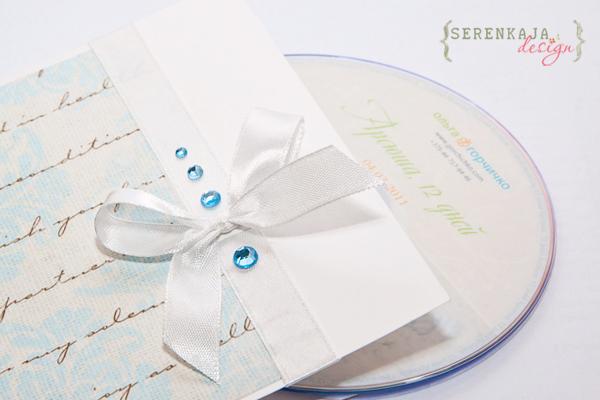 Конверт для диска с фотографиями новорожденного Арсюши