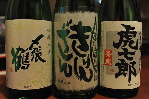 新潟の酒!