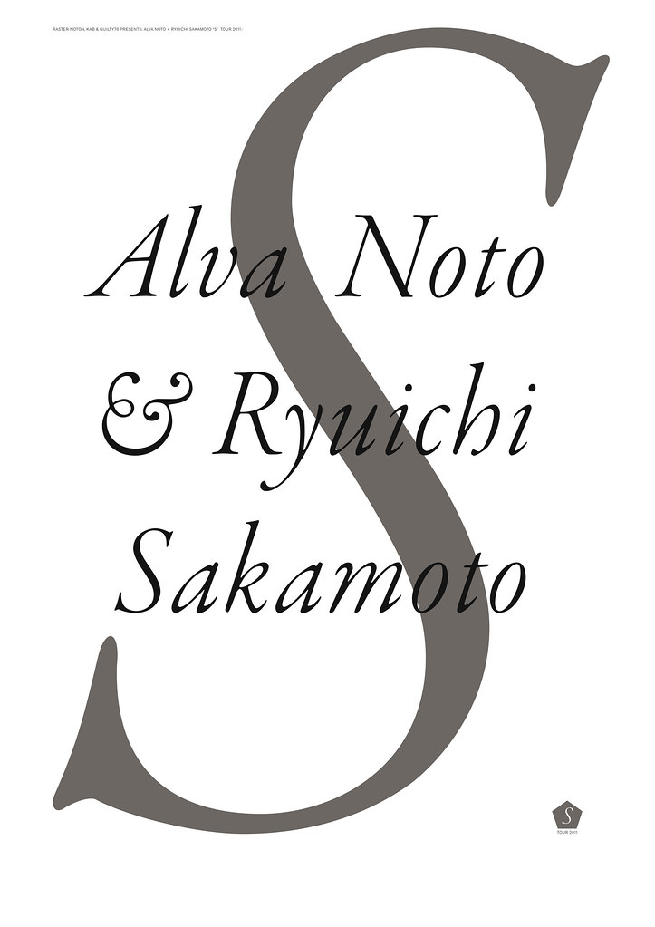 notosakamoto_v3a1