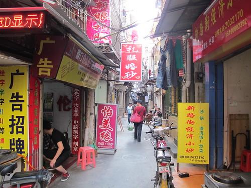 Xiamen_24