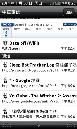 firefox chrome android -25