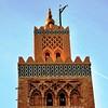Mezquita Koutoubia 11 34558 (javier1949) Tags: unesco marrakech mezquita marruecos giralda koutoubia patrimoniomundial patrimoniodelahumanidad sigloxii almohade abdalmumin laciudadroja mezquitadeloslibreros