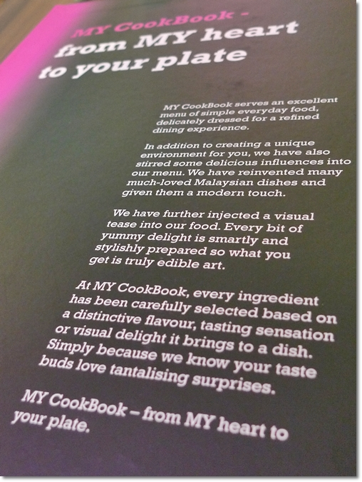 My Cookbook's Philosophy