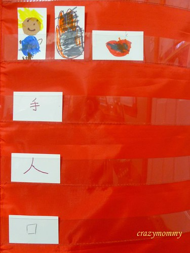 Chinese Homeschool activity