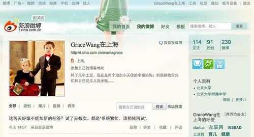 Grace' Sina Weibo account