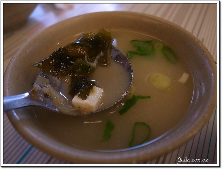 永樂燒肉飯 (3)