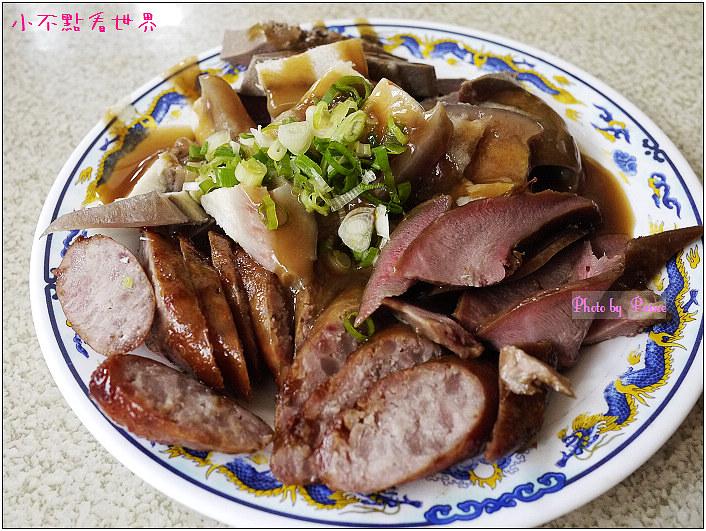 清子香腸熟肉 (6).jpg