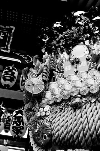 """Tori-no-Ichi"",Festivals of Ohtori Shrine."