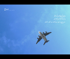 (3    d ) Tags: blue sky plane canon eos airways qatar  500d   3houd ohoud