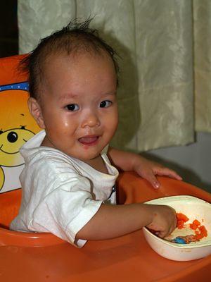 Justin plays papaya