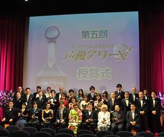 110305 -『第5回聲優獎[Seiyu Awards]』頒獎典禮!