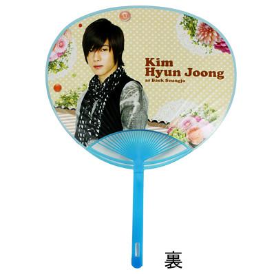 Kim Hyun Joong Playful Kiss Fans