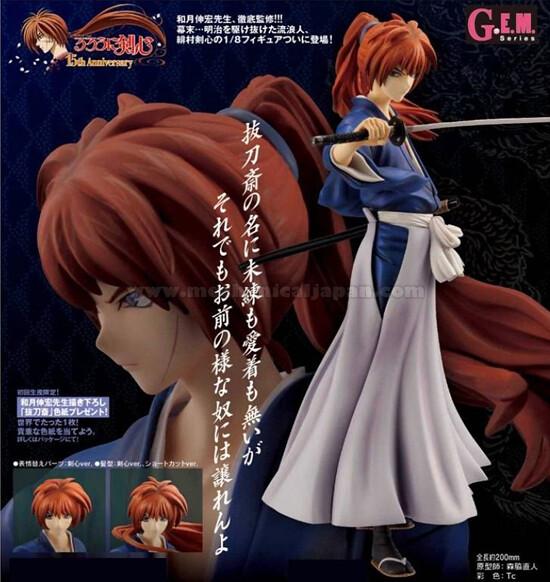 G.E.M. Series Rurouni Kenshin - Battosai Ed. Limitada(MegaHouse)