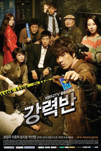 400px-Crime_Squad