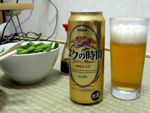 Kirin Beer, Yokohama Japan