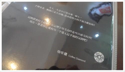 201102-台中-236