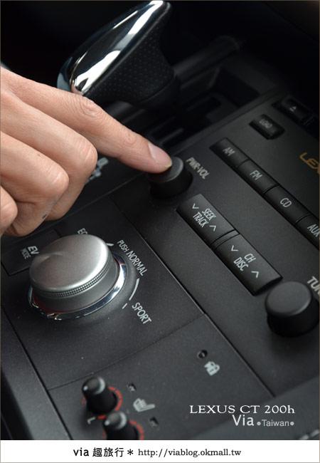 【體驗試乘】和Lexus CT200h來趟台中小旅行~拜訪台中市新景點!12