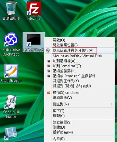 ImDisk Setup Guide -03