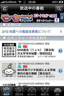 Saigai_app15-1