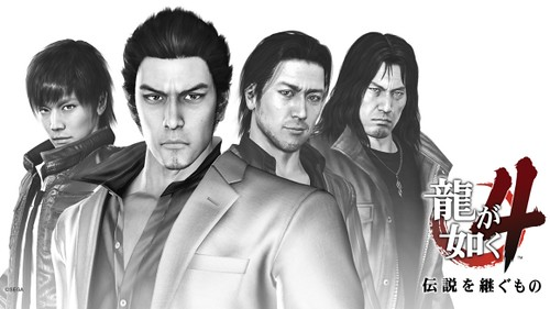 Yakuza 4 Locker Keys Locations Guide