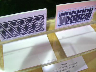 大阪北ヤードアートフェスティバル2011春祭
