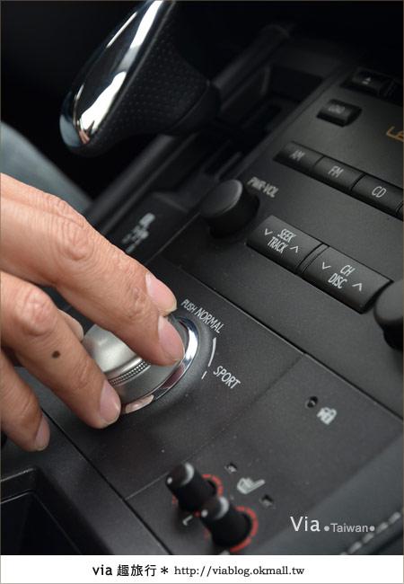 【苗栗一日遊】體驗試乘~和Lexus CT200h到郊外省油旅行去!29