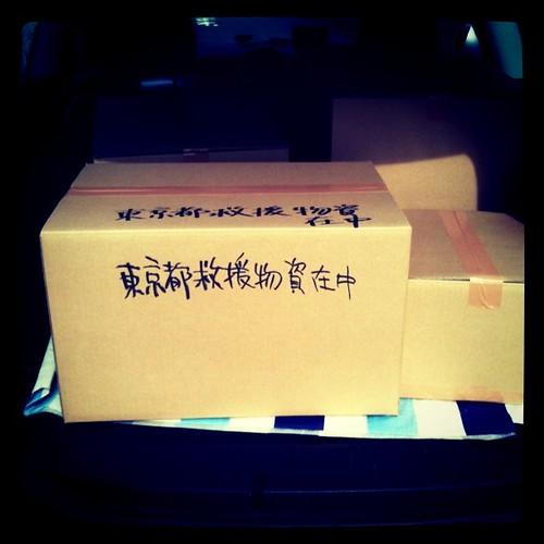 救援物資輸送する