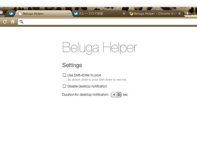 Screen shot 2011-03-27 at 3.44.25 AM.png