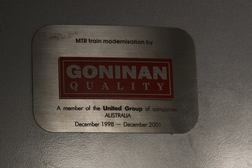 'Goninan Quality' badge in a MTR M-train EMU