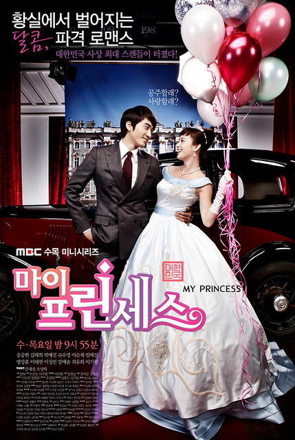 Watch My Princess / 마이 프린세스 Episode Online