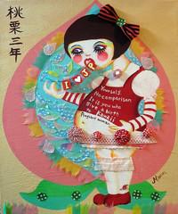 nana aoyamaの壁紙プレビュー