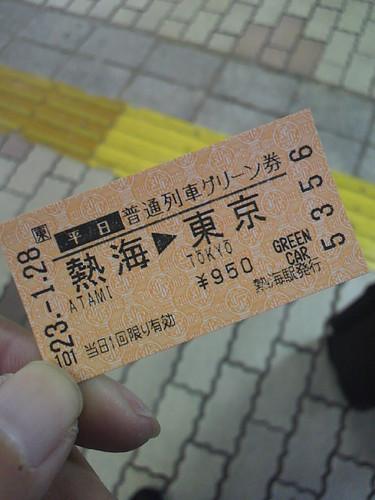 P1000196.jpg