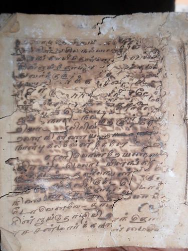 Vallalar's Handwritings.