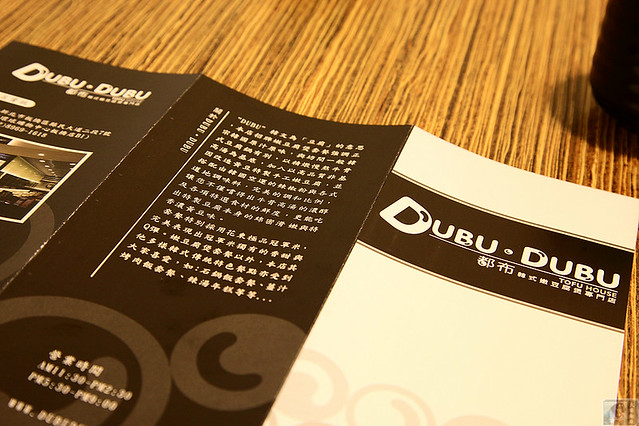 DUBU都布03