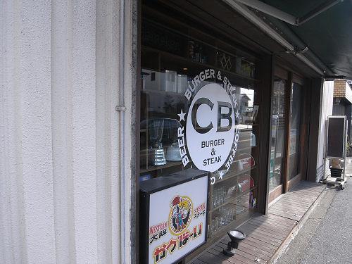 CB burger&steak@橿原市-02