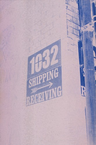 1032 Shipping Receiving, Albany NY.  Photo by Chuck Miller.