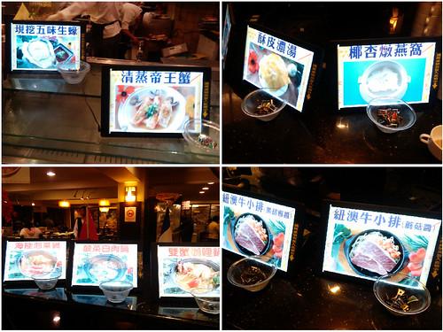 床墊秋刀魚享用海中天日式自助百匯3