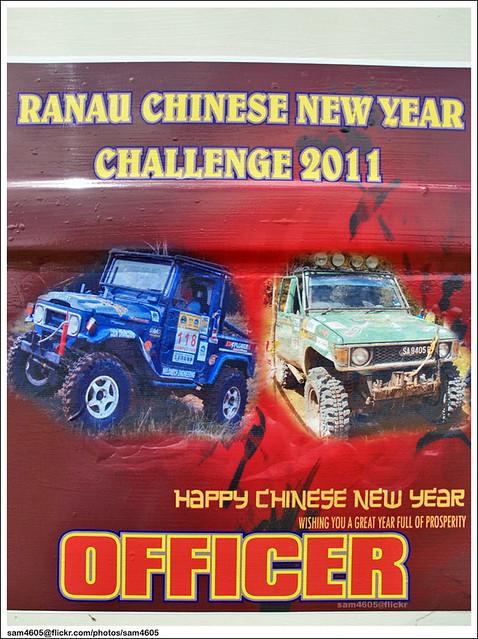 Ranau Chinese New Year 4x4 Challenge 2011