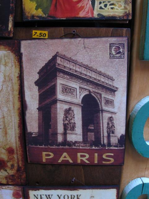 凱旋門の絵のフリー写真素材