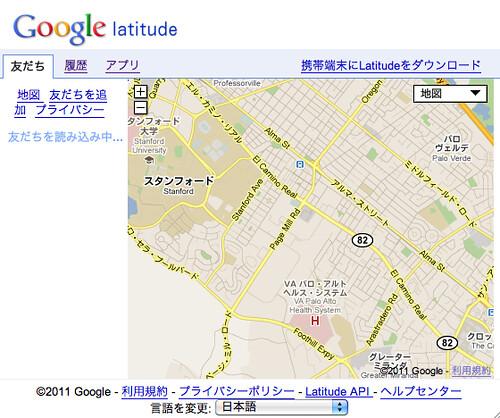 latitude dashboard