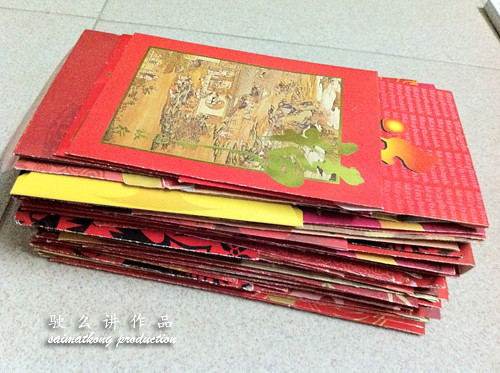 Ang Pau 紅包 利是 collected this year vs last year during CNY!