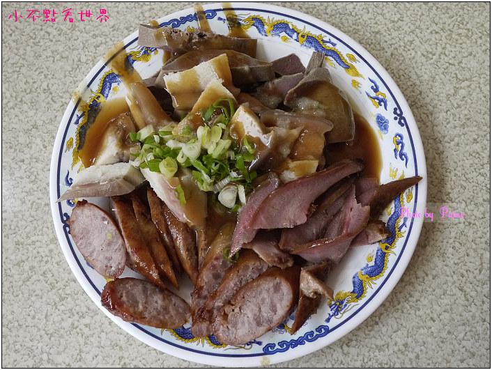 清子香腸熟肉 (7).jpg