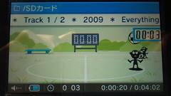 3DS Sound GameWatch